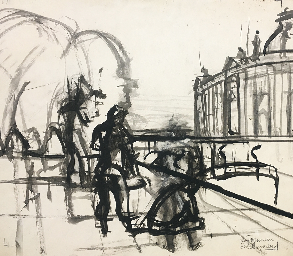 Brigitte Fugmann | Bode Museum | 1984 |ink drawing | signed | 40.5 x 46.5 cm