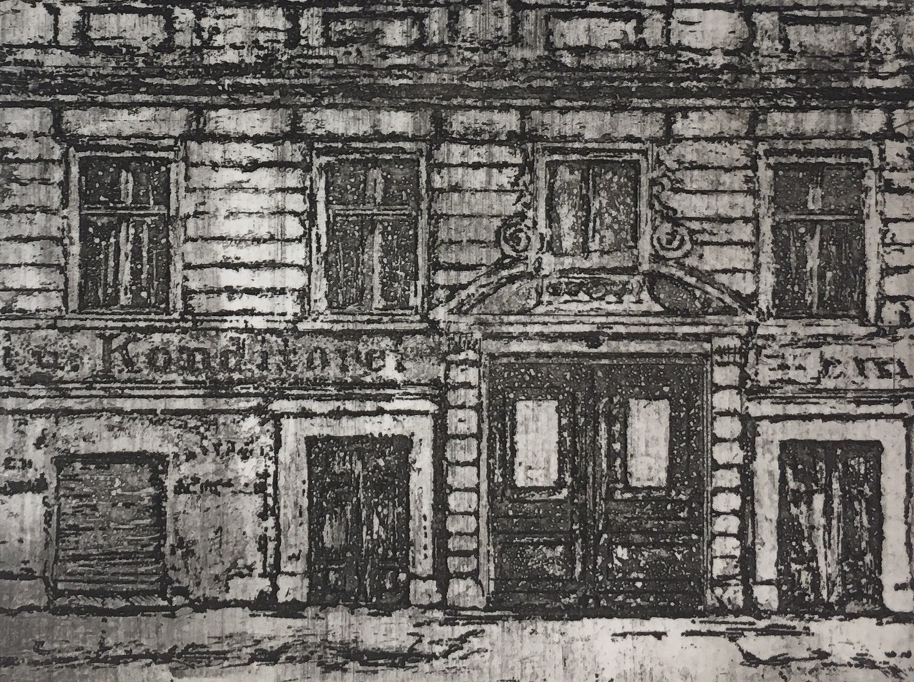 Monika Meiser | Small Pastry Shop | 1982 | aquatint | signed and dated | 7 x 9 cm